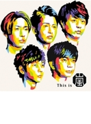 This is 嵐【CD】
