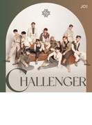 CHALLENGER【初回限定盤A】(+DVD)【CDマキシ】 2枚組