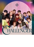 CHALLENGER【CDマキシ】