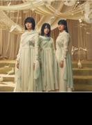 BAN【初回仕様限定盤 TYPE-A】(+Blu-ray)【CDマキシ】 2枚組