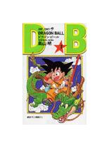 ドラゴンボール 巻1 孫悟空と仲間たち (ジャンプ・コミックス)