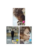 【ポストカード付】【セット販売】6 1/2 ~2007-2013 佐藤健の6年半~ Vol.1~Vol.3セット【TOKYO NEWS magazine&mook(honto)限定】