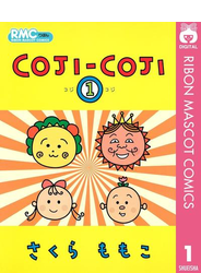COJI-COJI