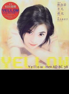 Yellow Hex AD 8C 38