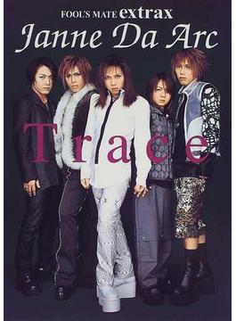 Trace Janne Da Arc