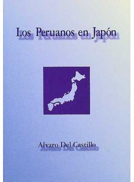 日本のペルー人 Los peruanos en Japón スペイン語版
