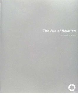 The file of relation The book of Globe