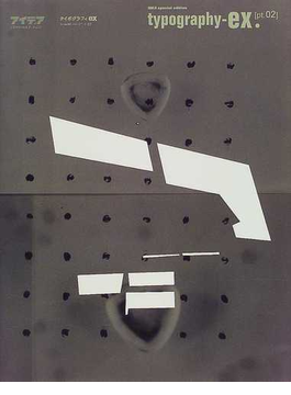 Typography‐ex. Pt.02