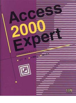 Access 2000 expert