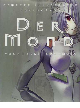 Der Mond 貞本義行画集 普及版