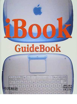 iBook guidebook iMac to go?