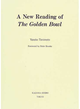 A new reading of The golden bowl