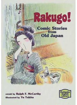 日本わらい話 Rakugo! Comic stories from old Japan