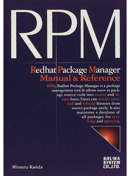 Redhat package manager Manual & reference