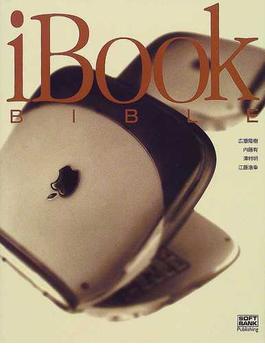 iBook bible