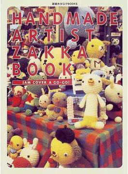 Handmade artist zakka book Jam Cover a go‐go!