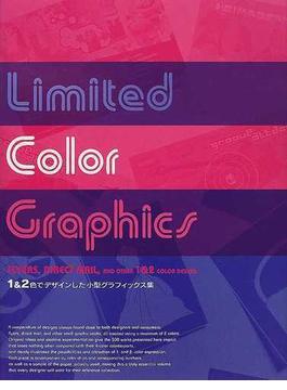 リミテッドカラーグラフィックス Flyers,direct mail,and other 1 & 2 color design