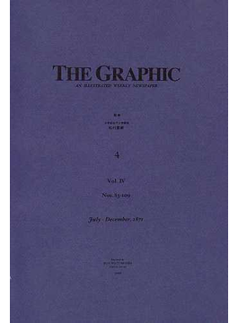 The graphic An illustrated weekly newspaper 復刻版 Vol.4 July‐December,1871