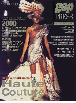 Collections Vol.26 2000春夏パリ・オートクチュール