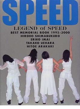 Legend of Speed Speed best memorial book 1995−2000
