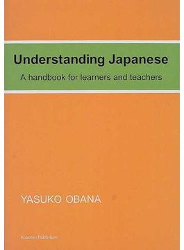 Understanding Japanese A handbook for learners and teachers
