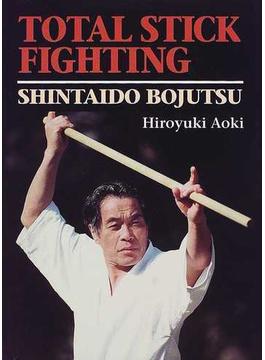 新体道棒術 Total stick fighting Shintaido bojutsu