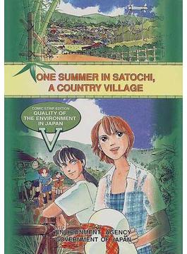 マンガで見る環境白書 5 Quality of the environment in Japan Comic strip edition 英文