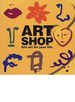 Art shop Get art for your life