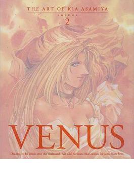 麻宮騎亜画集 Volume2 Venus