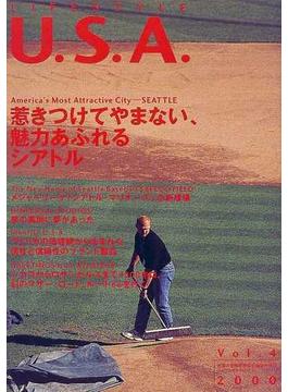 ライフスタイルU.S.A. Vol.4(2000)