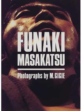 Funaki Masakatsu