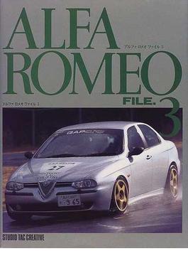 アルファロメオファイル 3