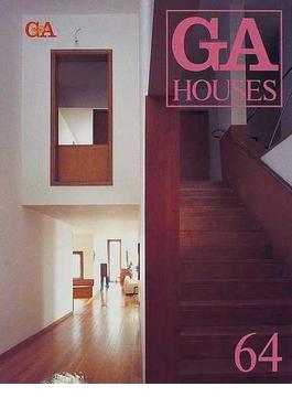 GA houses 世界の住宅 64