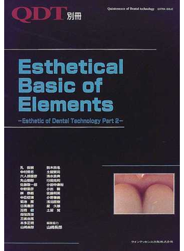 Book's Cover ofEsthetical basic of elements Esthetic of dental technology Part2