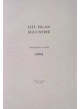 Gil Blas illustré 復刻版 1 Première année1891