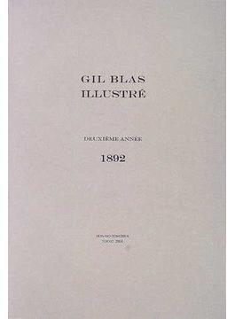 Gil Blas illustré 復刻版 2 Deuxième année1892