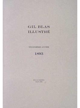 Gil Blas illustré 復刻版 3 Troisième année1893