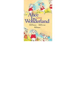 ふしぎの国のアリス Alice in wonderland