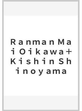 Ranman Mai Oikawa+Kishin Shinoyama