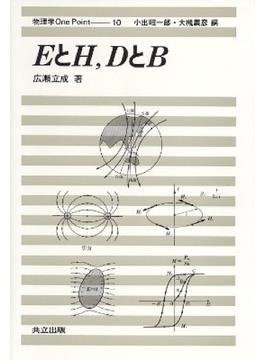 EとH,DとB