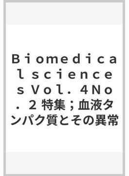 Biomedical sciences Vol.4 No.2 特集;血液タンパク質とその異常