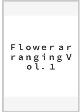 Flower arranging Vol.1
