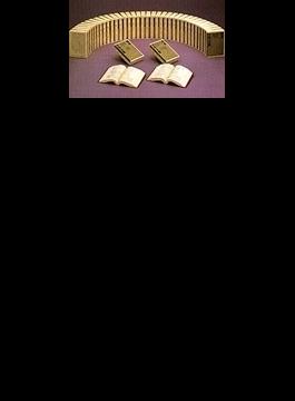 昭和文学全集 30 清岡卓行 上田三四二 高橋たか子 竹西寛子 日野啓三 後藤明生 高井有一 坂上弘 阿部昭