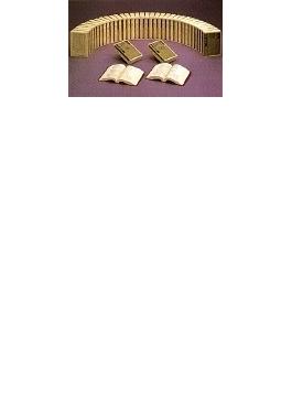 昭和文学全集 26 吉村昭 立原正秋 宮尾登美子 山口瞳 新田次郎 五木寛之 野坂昭如 井上ひさし