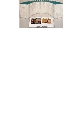 世界美術大全集 西洋編 第1巻 先史美術と中南米美術