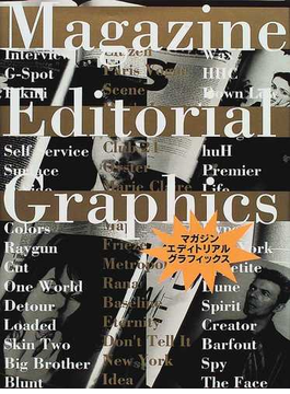Magazine editorial graphics