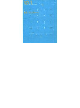 10+1 No.9(Spring 1997) 特集風景/ランドスケープ