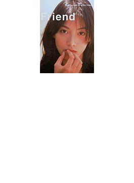 Friend 加藤あい写真集