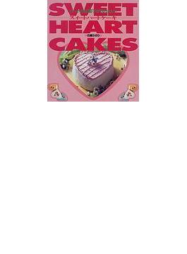 スイートハートケーキ ハートのお菓子が作りたい!