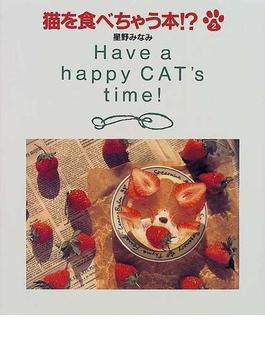 猫を食べちゃう本!? 2 Have a happy cat's time!